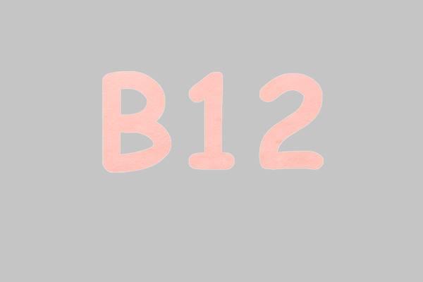 Ce que tout végane doit savoir sur la vitamine B12 - Santé