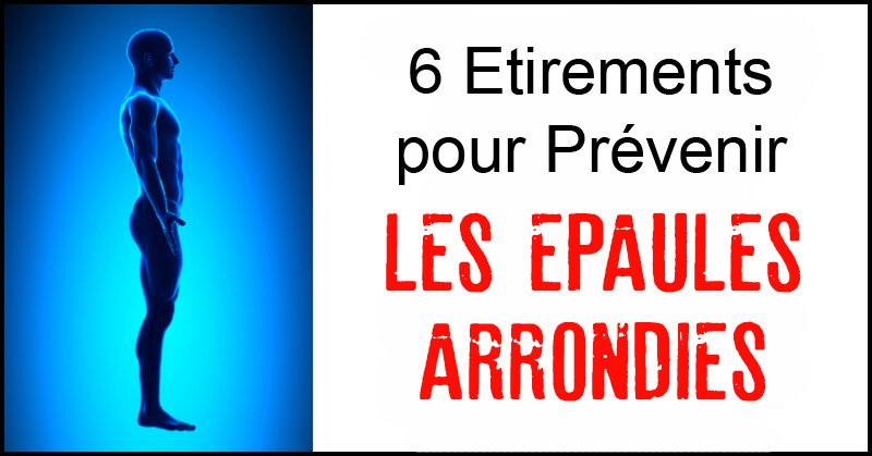 etirements-epaules-arrondies